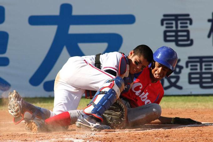 Cuba vs Taipei