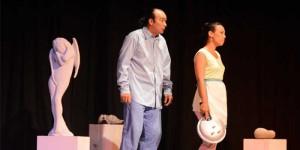 Colectivo teatral granma