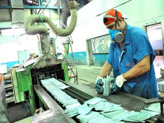 La empresa destinó este año 75 mil CUC para comprar medios de protección./FOTO Rafael Martínez