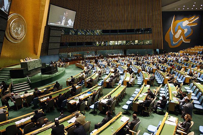 Comienza debate general de la Asamblea de la ONU