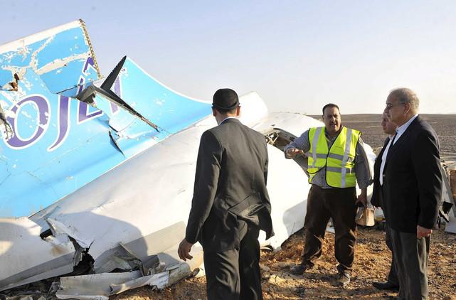 Accidente aéreo 6