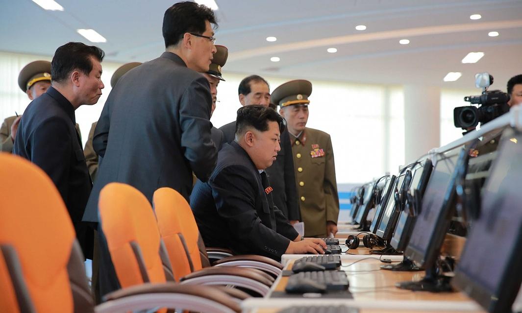 Centro norcoreano de ciencia y tecnología 1