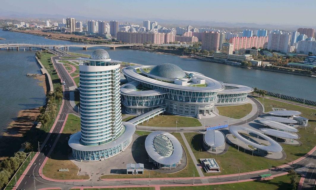 Centro norcoreano de ciencia y tecnología 4