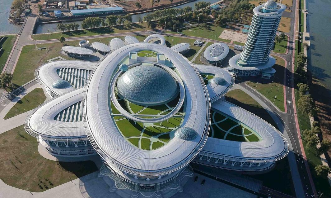 Centro norcoreano de ciencia y tecnología