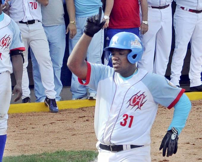 Ciego de Ávila, béisbol