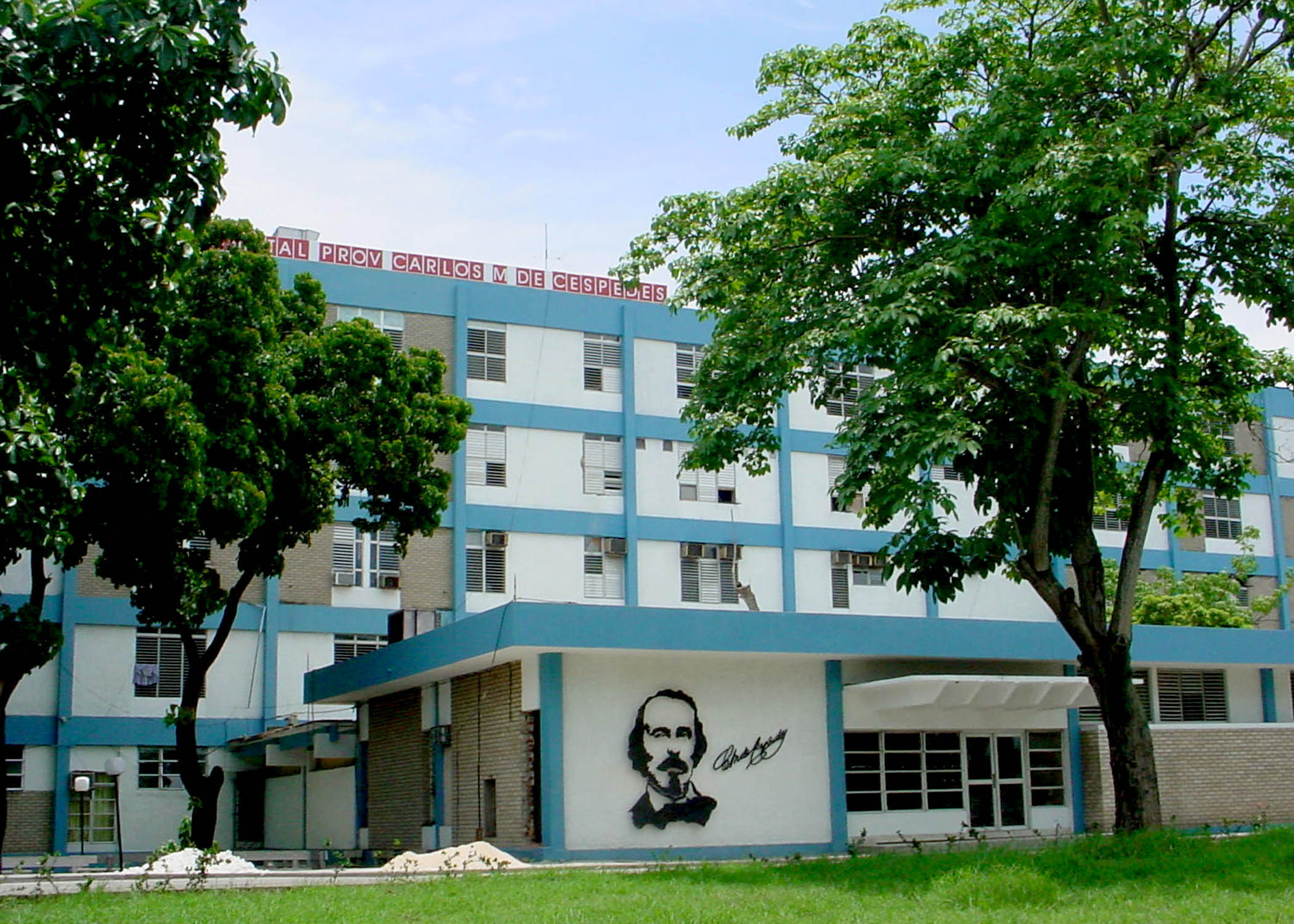 Conmemoran aniversario 48 del hospital Carlos Manuel de Céspedes