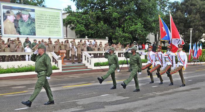 Escuela Militar Superior Comandante Arides Estévez Sánchez