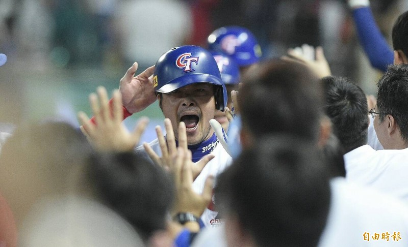 Taipéi de China derrota a Cuba en Premier 12 de béisbol