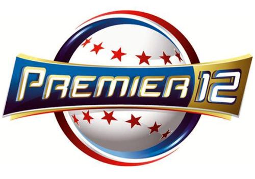 Cuba debutará ante Canadá el próximo día 10 en el Premier 12
