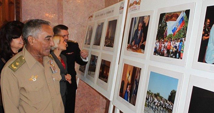 Arnado Tamayo Méndez, Embajada rusa en Cuba