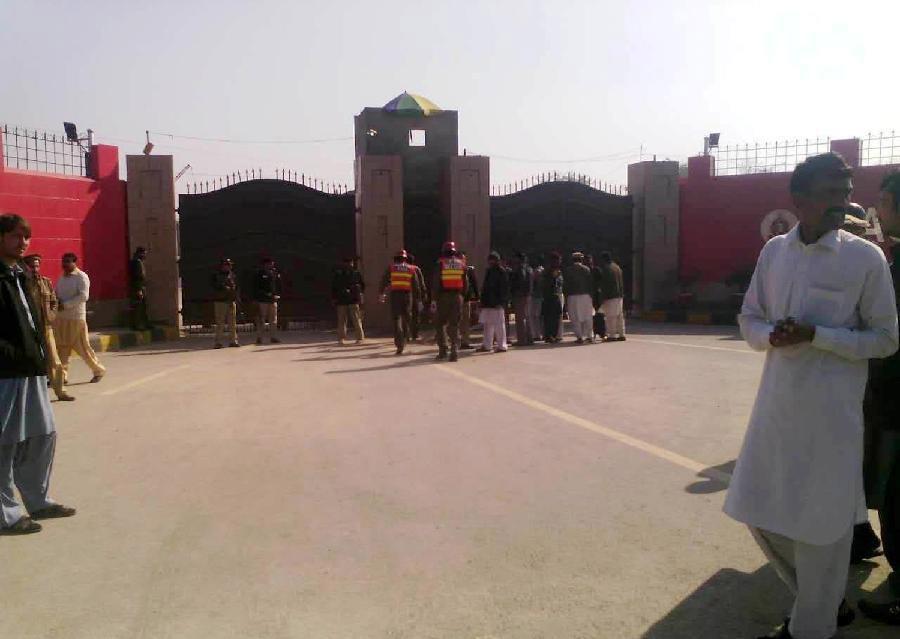 Al menos 20 muertos en ataque a universidad pakistaní