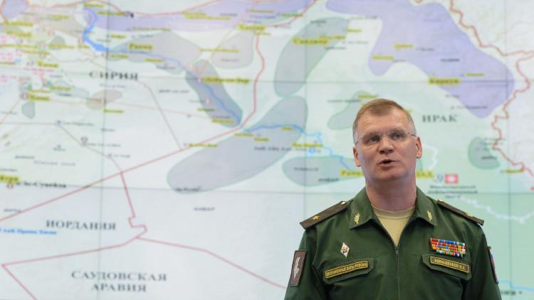 La aviación rusa elimina en Siria 579 instalaciones de los terroristas en cuatro días