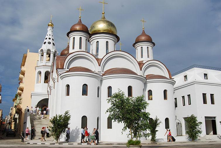 Los nexos entre Cuba y la Iglesia Ortodoxa Rusa