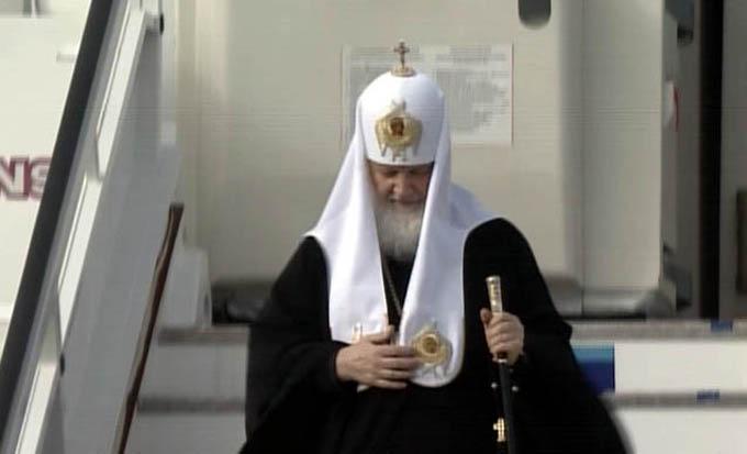 Llega a Cuba el patriarca Kirill, líder de la Iglesia Ortodoxa Rusa