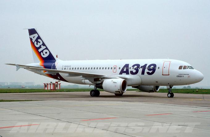 Cubana de Aviación abre nueva ruta entre Holguín y Santo Domingo