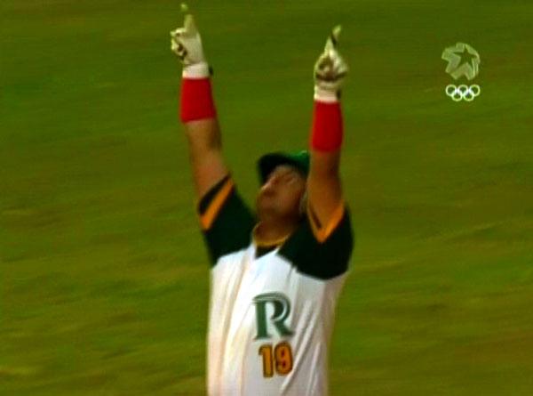 Pinar del Río conserva esperanzas en final del béisbol cubano (+ videos)