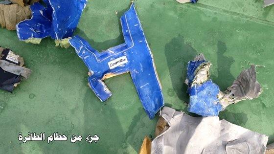 Accidente aéreo en Egipto 2