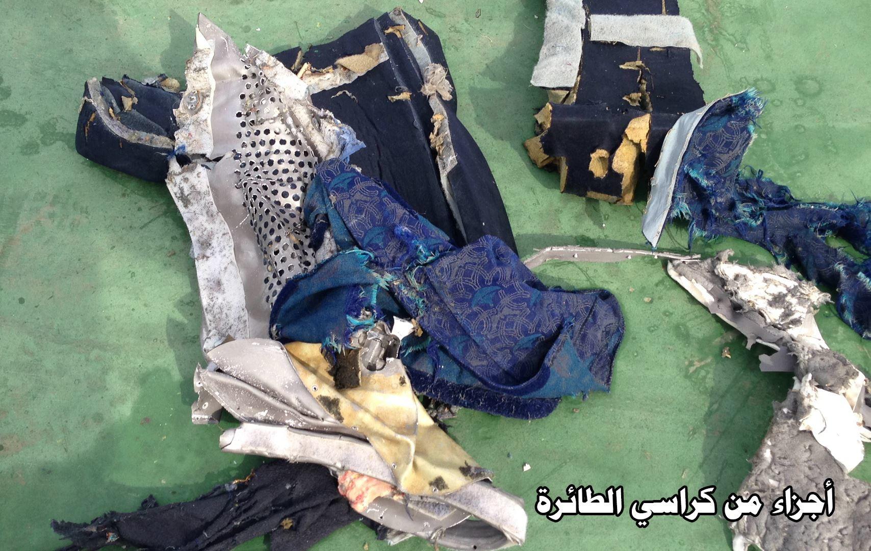 Accidente aéreo en Egipto 3