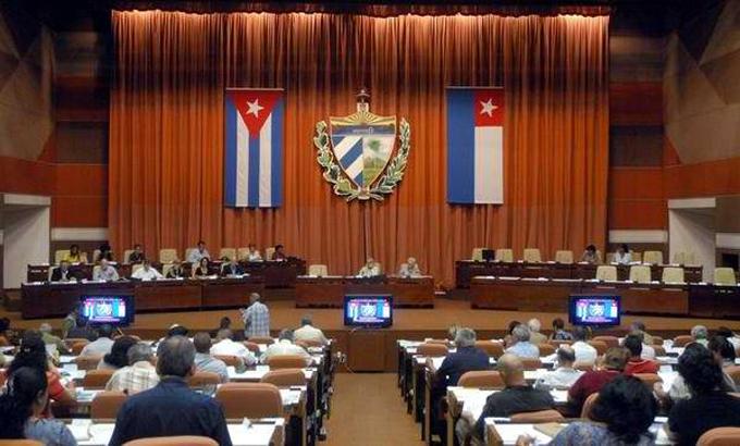 Convocan al Séptimo Período Ordinario de la Asamblea Nacional