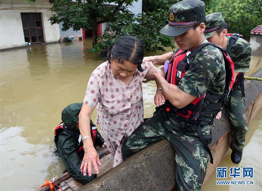 Inundaciones China 1