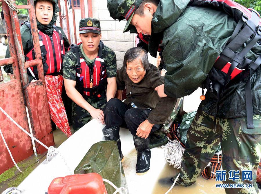 Inundaciones China 2