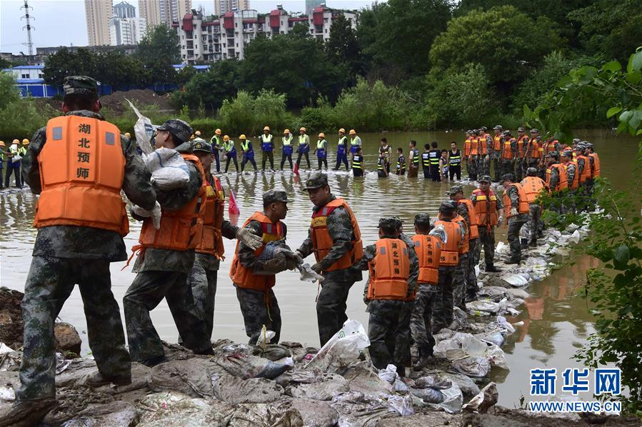 Inundaciones China 5