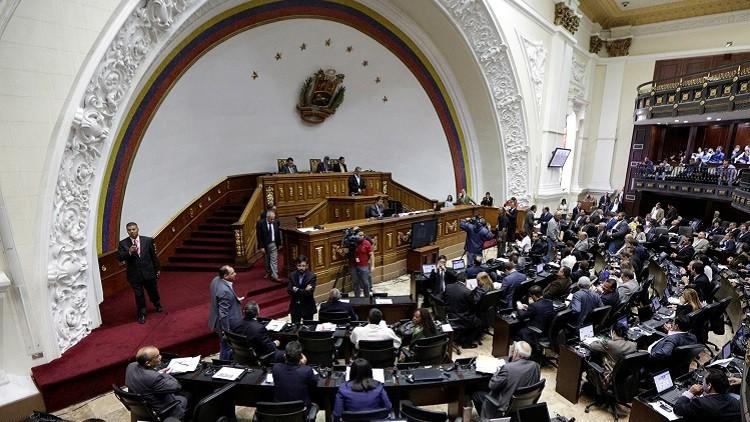 ¿Derecha venezolana activa un golpe al pretender disolver el Poder Judicial?