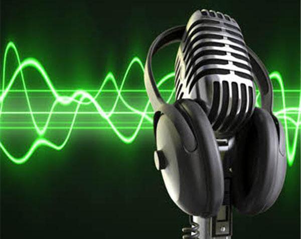 Inicia hoy V Festival de  Radio Ciudad Monumento