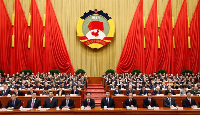 Más de 160 mil sancionados dentro del Partido Comunista de China