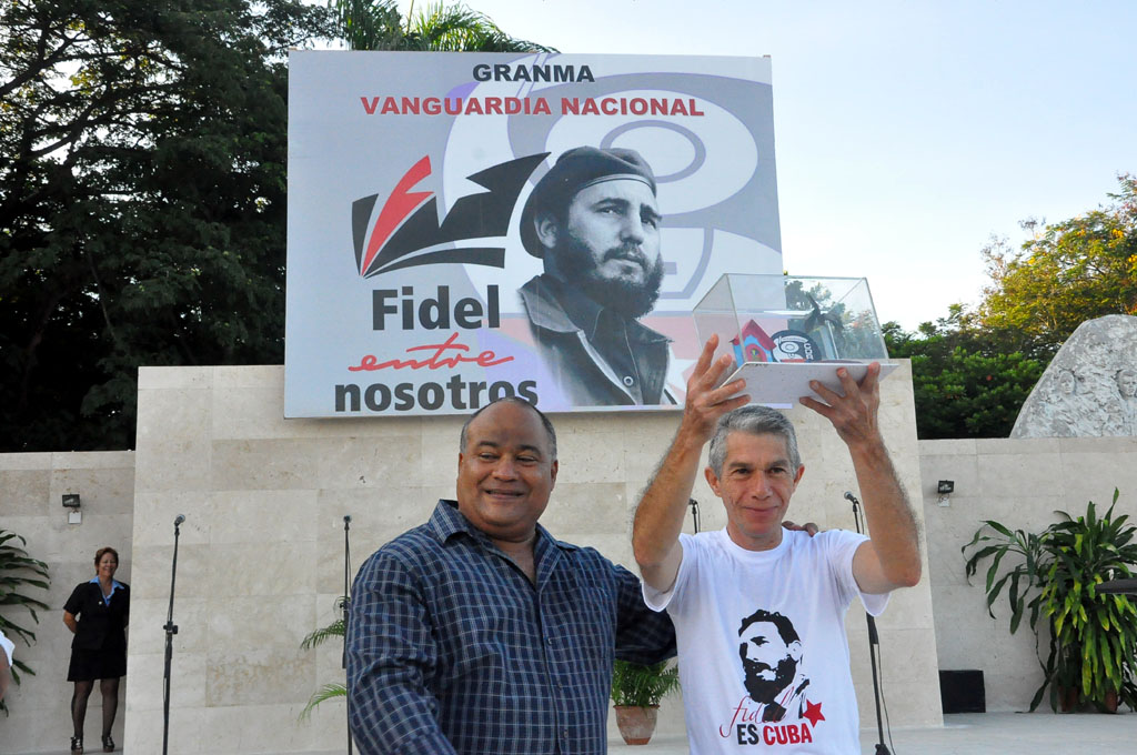 56 Aniversario de los CDR, Plaza de la Patria, Bayamo 7