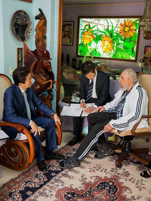 Visita a Fidel el Primer Ministro de Japón