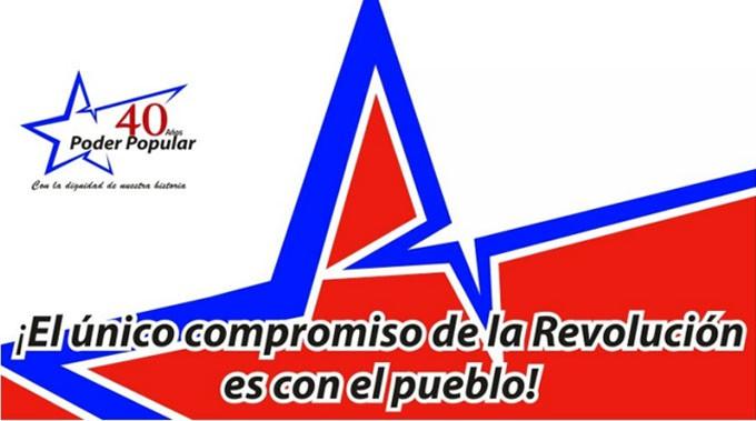 Poder Popular Logo