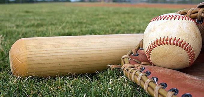 Béisbol: universitarios estadounidenses ante equipos cubanos