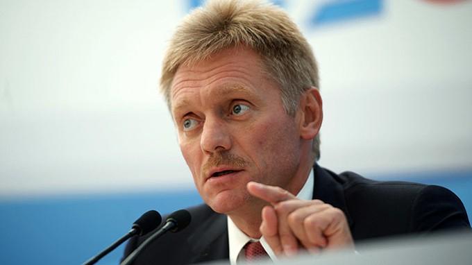 Dmitri Peskov Rusia