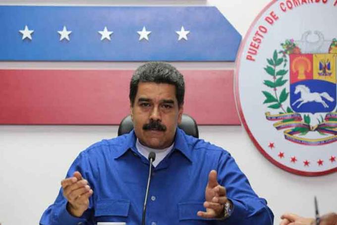 Venezuela rechaza informe injerencista de la OEA