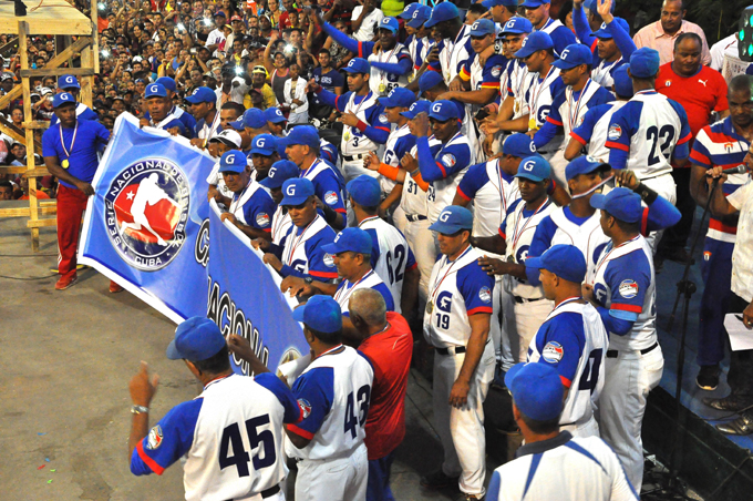 Realizarán hoy gala de premiaciones de Serie Nacional de Béisbol