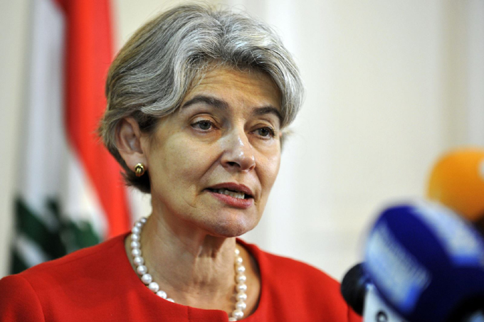 Visitará Cuba directora general de la Unesco