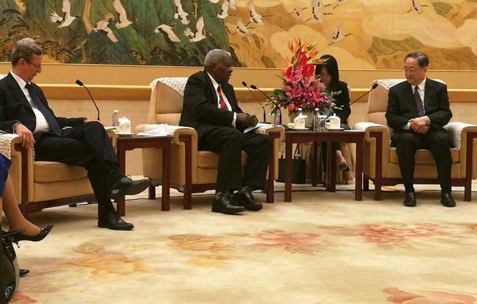 Presidente del parlamento cubano concluye visita oficial a China