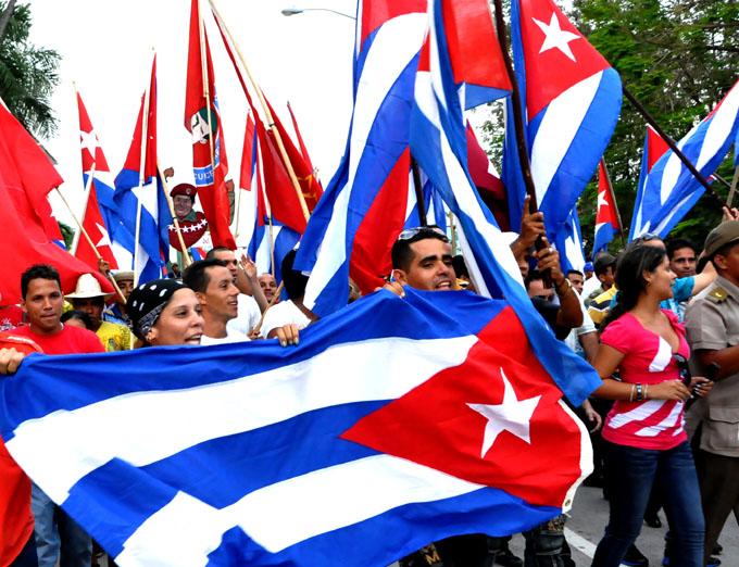 Declaración de la juventud cubana