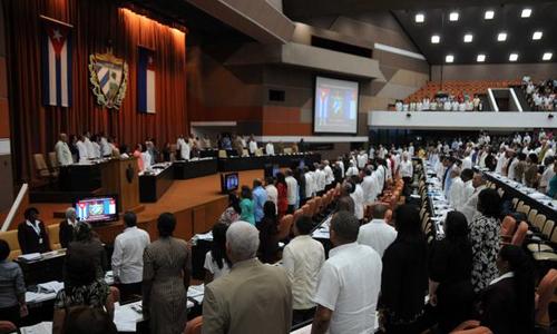 Ingresos tributarios favorecen Presupuesto del Estado Cubano