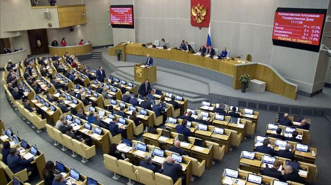 Parlamento ruso expresa condena unánime a bloqueo contra Cuba
