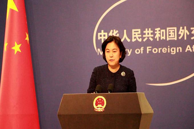 China reafirma postura contra bloqueo de EE.UU. a Cuba