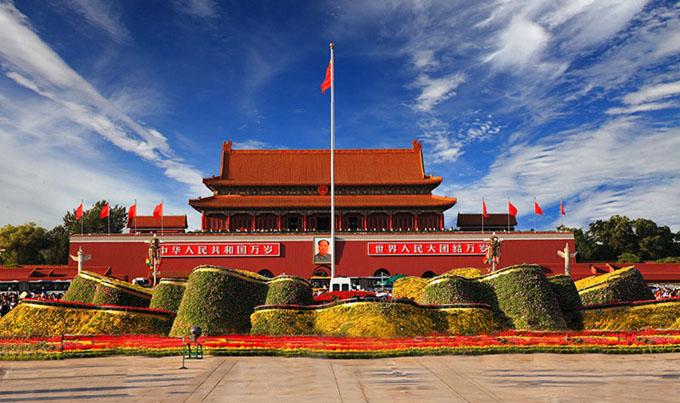Capital china acogerá en 2018 segundo congreso mundial sobre Marxismo
