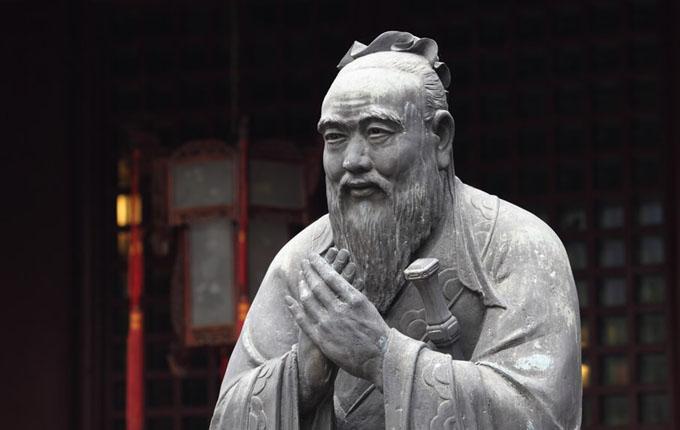 Digitalizados más de nueve mil archivos sobre filósofo chino Confucio