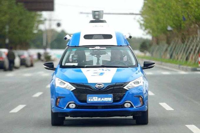 Capital china autoriza pruebas de vehículos autónomos