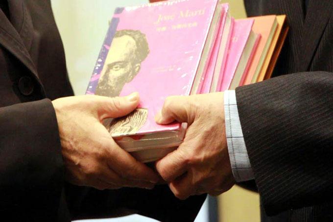 Cuba dona en China libros y materiales sobre José Martí