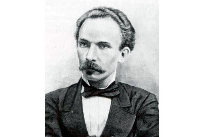 Homenaje manzanillero a José Martí