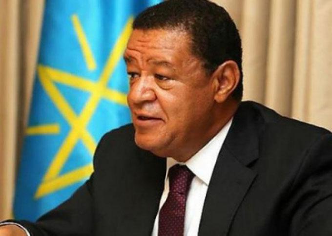 LLega hoy presidente etíope a Cuba
