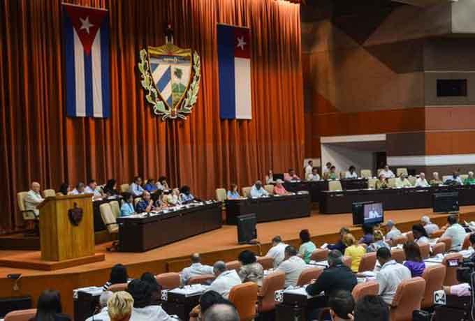 ¿Cómo se designa al presidente de Cuba?