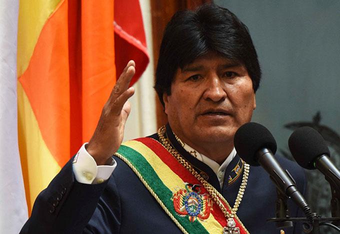 Confirman que Evo Morales participará en VIII Cumbre de las Américas